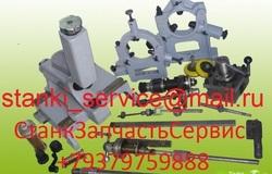 Продам: Плита магнитная 7208-0019 (320х1000) в Туране - объявление №198916
