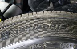 Продам: Продам комплект летней резины с диска в Южно-Сахалинске - объявление №212729