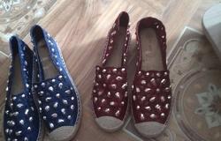Продам: Туфли в Шахтерске - объявление №214932