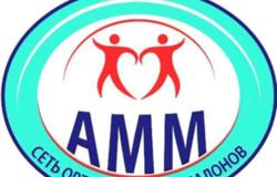 Продам: Сеть ортопедических салонов «АММ» в Грозном - объявление №217493