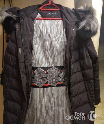 Пуховик магазинный зимний натур пух р. 50-54 - Фото 3