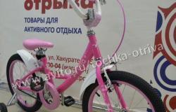 Детский велосипед Pride Мия 18 (розовый) в Майкопе - объявление №612440