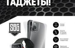 Гидрогелевая/Полеуретановая пленка на телефон в Нерюнгри - объявление №616584