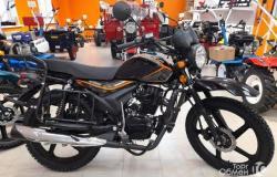 Мотоцикл Ekonika Optimus KT150-8A-E в Улан-Удэ - объявление №616799