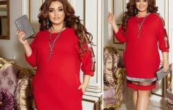 Платье новое 52-62 в Калининграде - объявление №616834