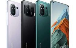 Xiaomi Другое, новое в Новокузнецке - объявление №617772
