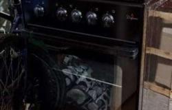 Газовая плита бу в Калуге - объявление №617877