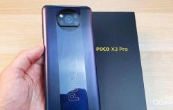 Xiaomi poco X3 Pro 6/128 gb, Black, новый в Арзамасе - объявление №617887
