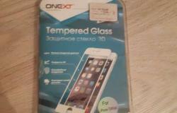 Защитное стекло на iPhone 7 в Палласовке - объявление №617914