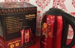 Чайник Матрена ма-005 ish01 в Ишиме - объявление №618016